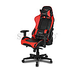 Arozzi Verona XL+ Gaming Chair schwarz/rot